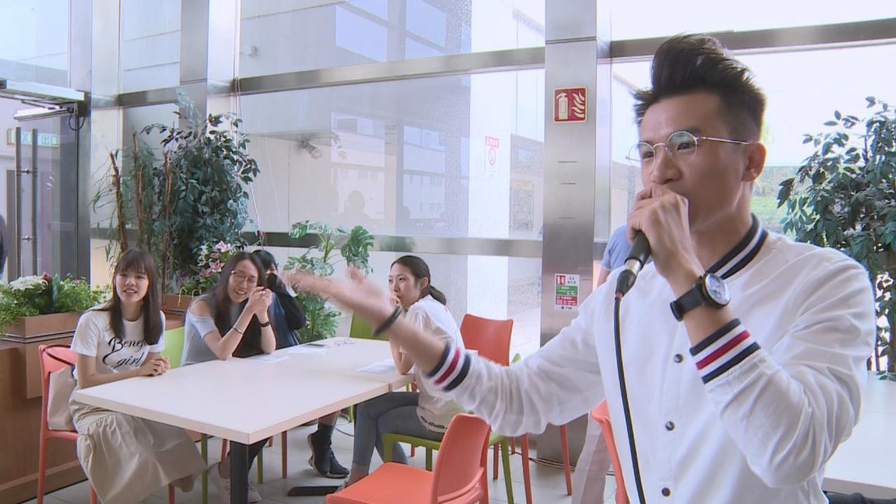 (國語)釗峰赴電視城大玩Busking 觀眾反應熱烈場面熱鬧