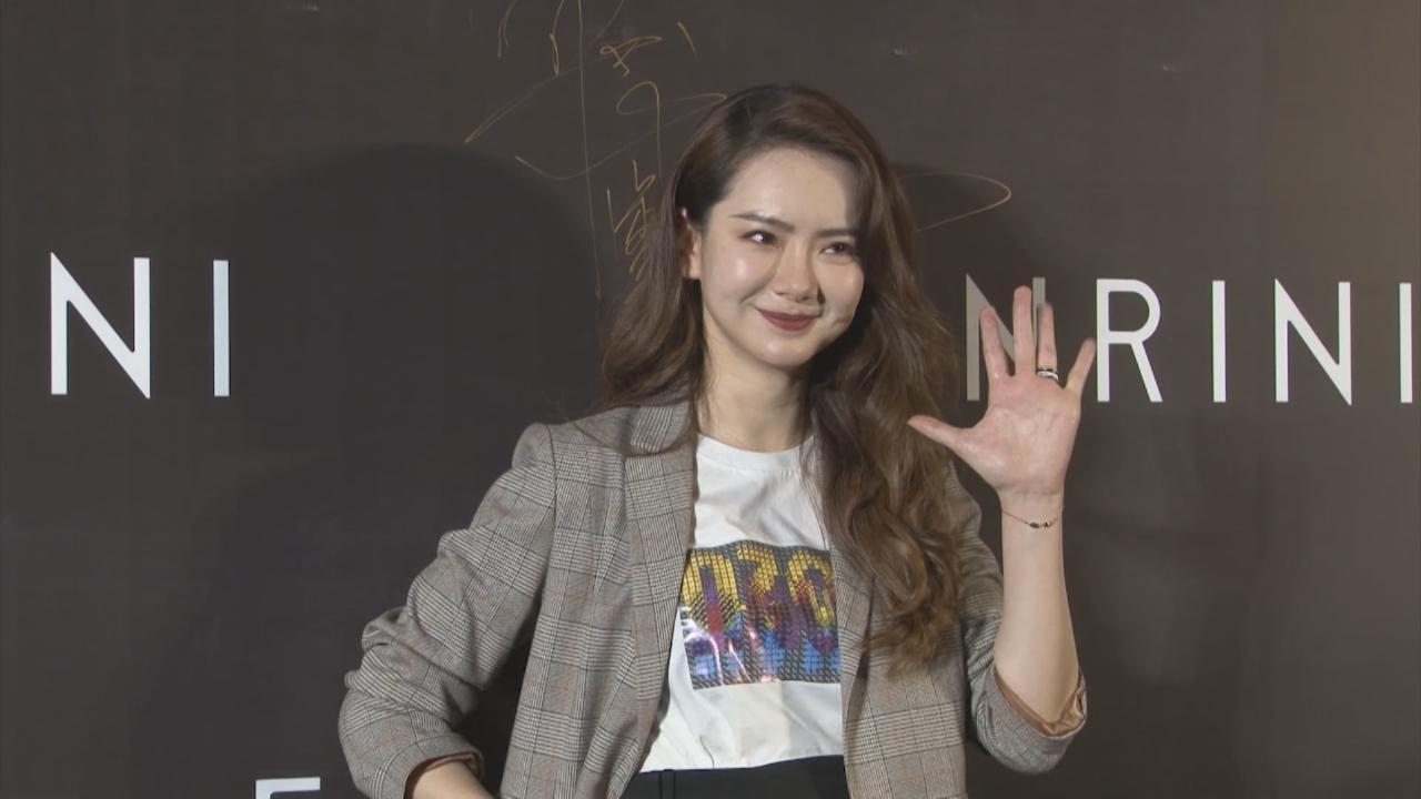 (國語)與李承鉉結婚4年恩愛依舊 戚薇表示婚姻貴在經營