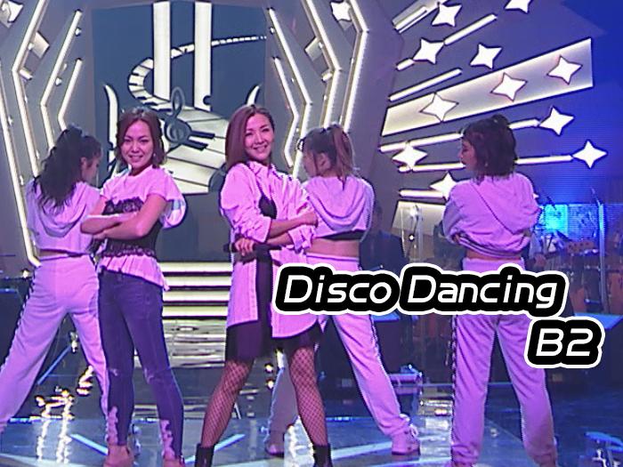 Disco Dancing B2