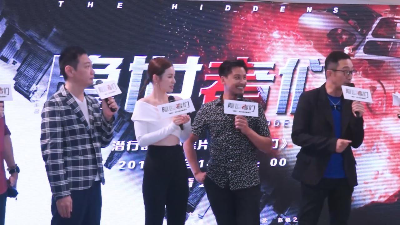 與陶大宇廣州宣傳隱世者們 吳啟華望再與好拍檔合作