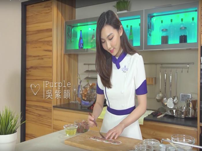 美女學徒料理 - Purple 吳紫韻篇