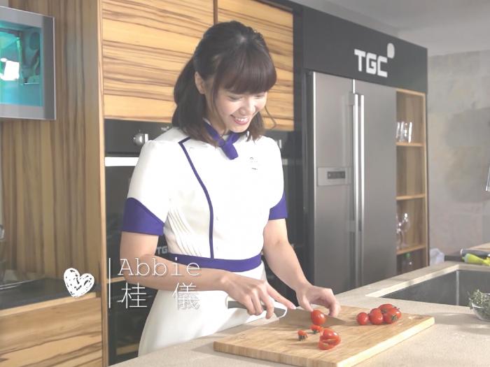 美女學徒料理 - Abbie 桂儀篇