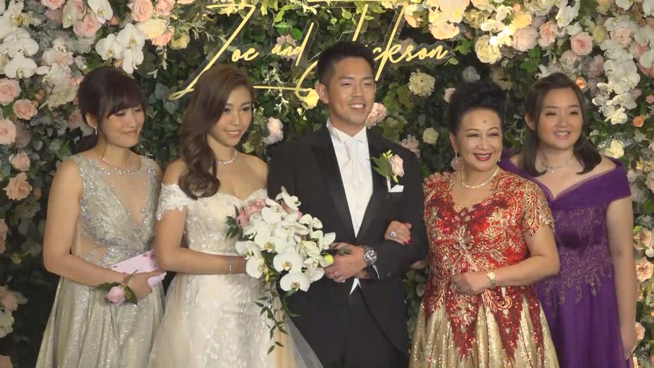 (國語)薛家燕娶兒媳婦榮升婆婆 贈新娘近百萬金豬牌龍鳳手鐲