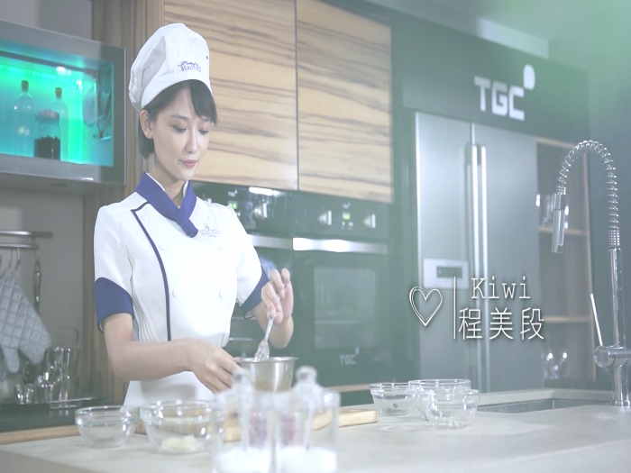 美女學徒料理 - Kiwi 程美段篇
