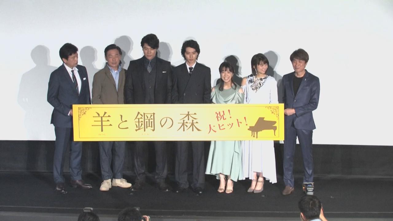 與拍檔出席新戲宣傳活動 山崎賢人表現緊張口窒窒