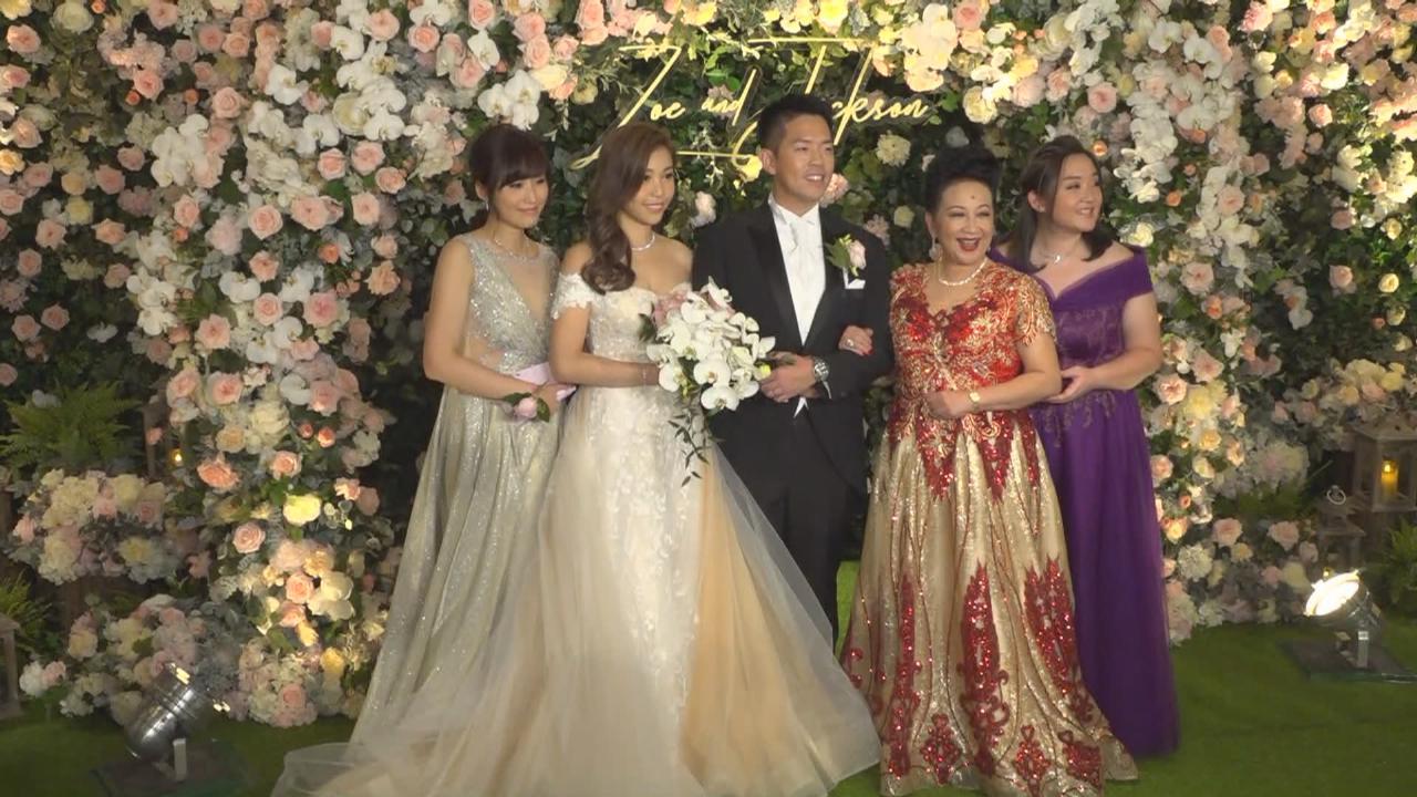 (國語)薛家燕廣邀好友出席兒子婚宴