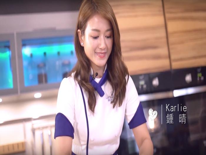 美女學徒料理 - Karlie 鍾晴篇