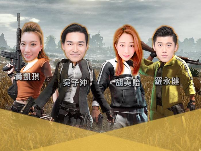 今晚食雞夜唔夜 EP 5