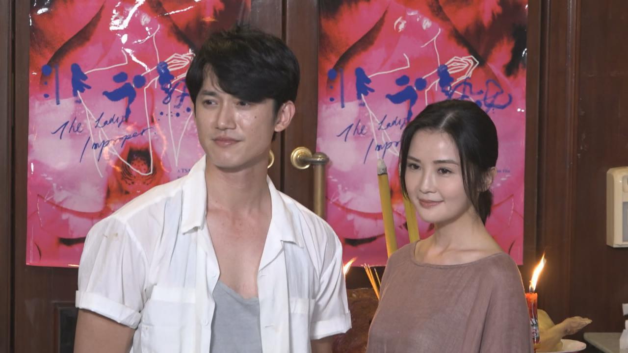 吳慷仁首次拍攝香港電影 蔡卓妍爆拍檔被廣東話考起