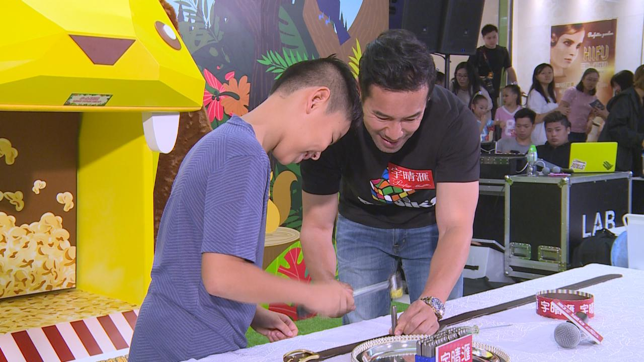 (國語)徐榮攜兒子出席父親節活動 笑言贈畫價廉物美