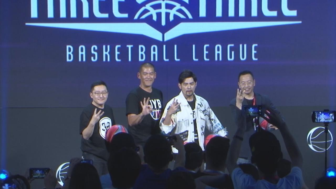 (國語)周杰倫宣布將成立籃球聯盟