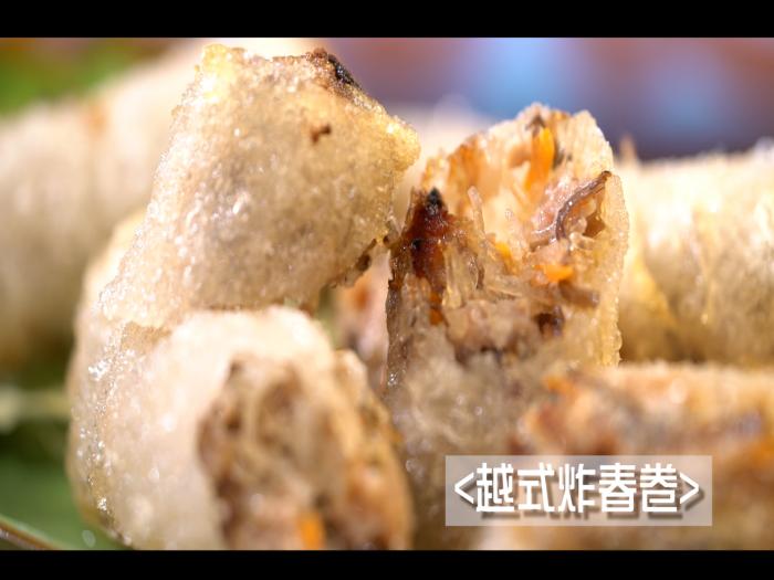Candy Li  越式炸春卷