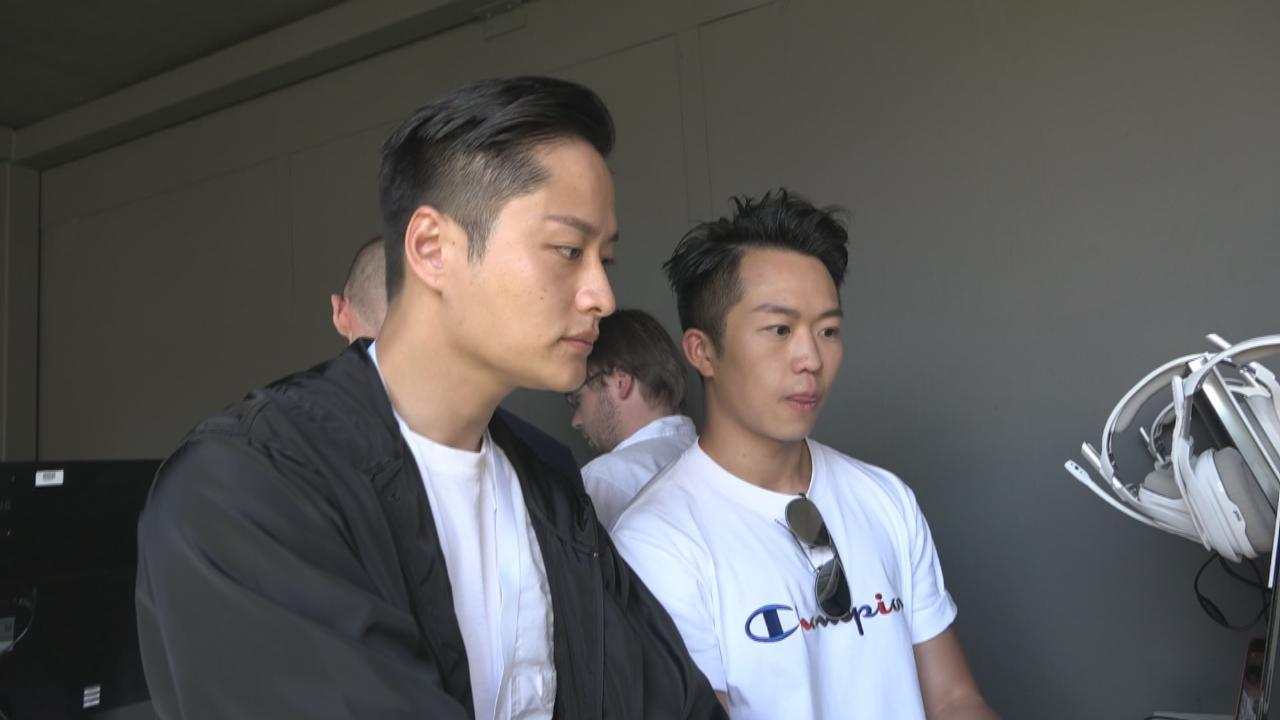 代表TVB赴美出席遊戲發布會 謝東閔自稱全公司打機最棒