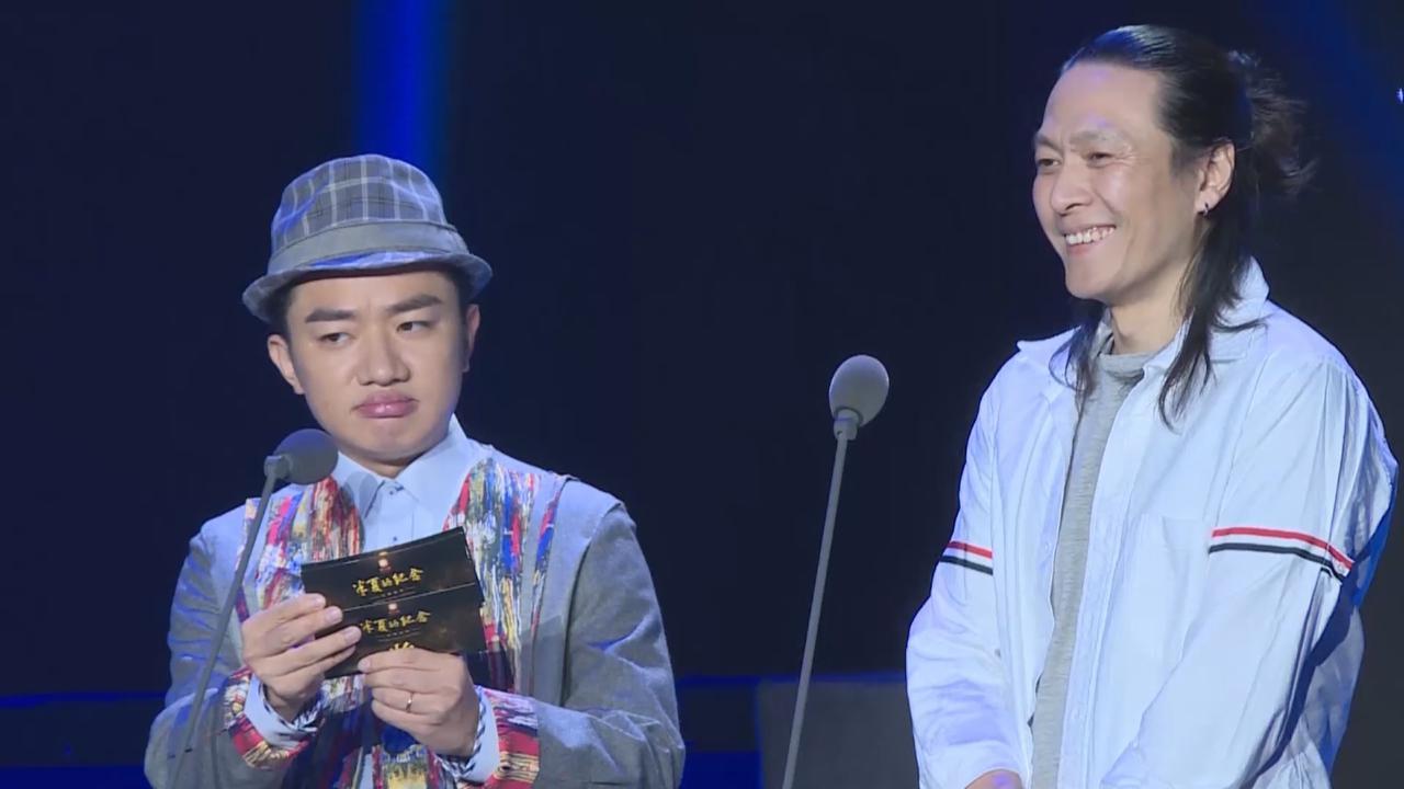 (國語)於北京擔任頒獎嘉賓 王祖藍展現即興幽默感