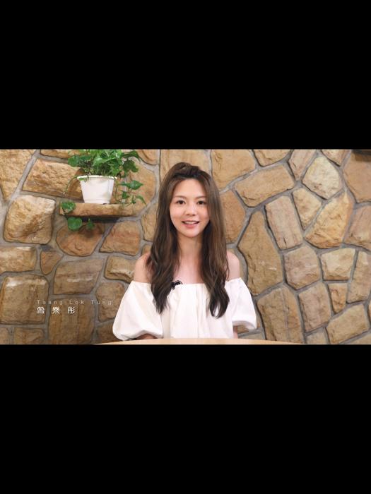2018英皇新人曾樂彤 台灣拍處女MV 零晨三點起身去水腫