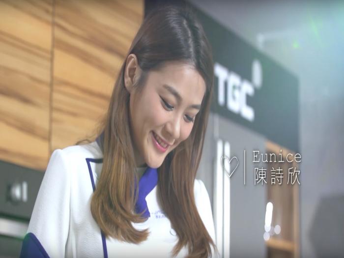 美女學徒料理 - Eunice 陳詩欣篇