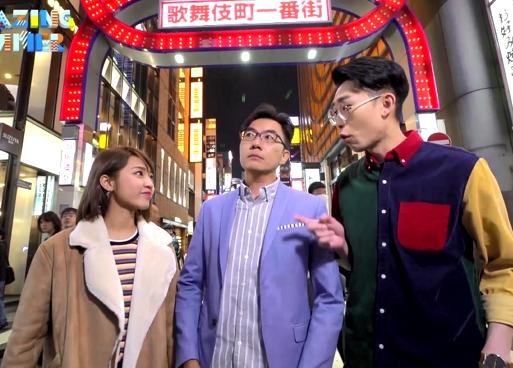 宣傳片:零團費、去勻港日台