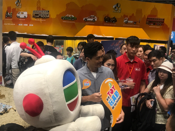 森美@香港玩具節2018