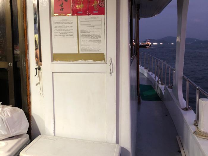 靈異村村聚之墨魚船河