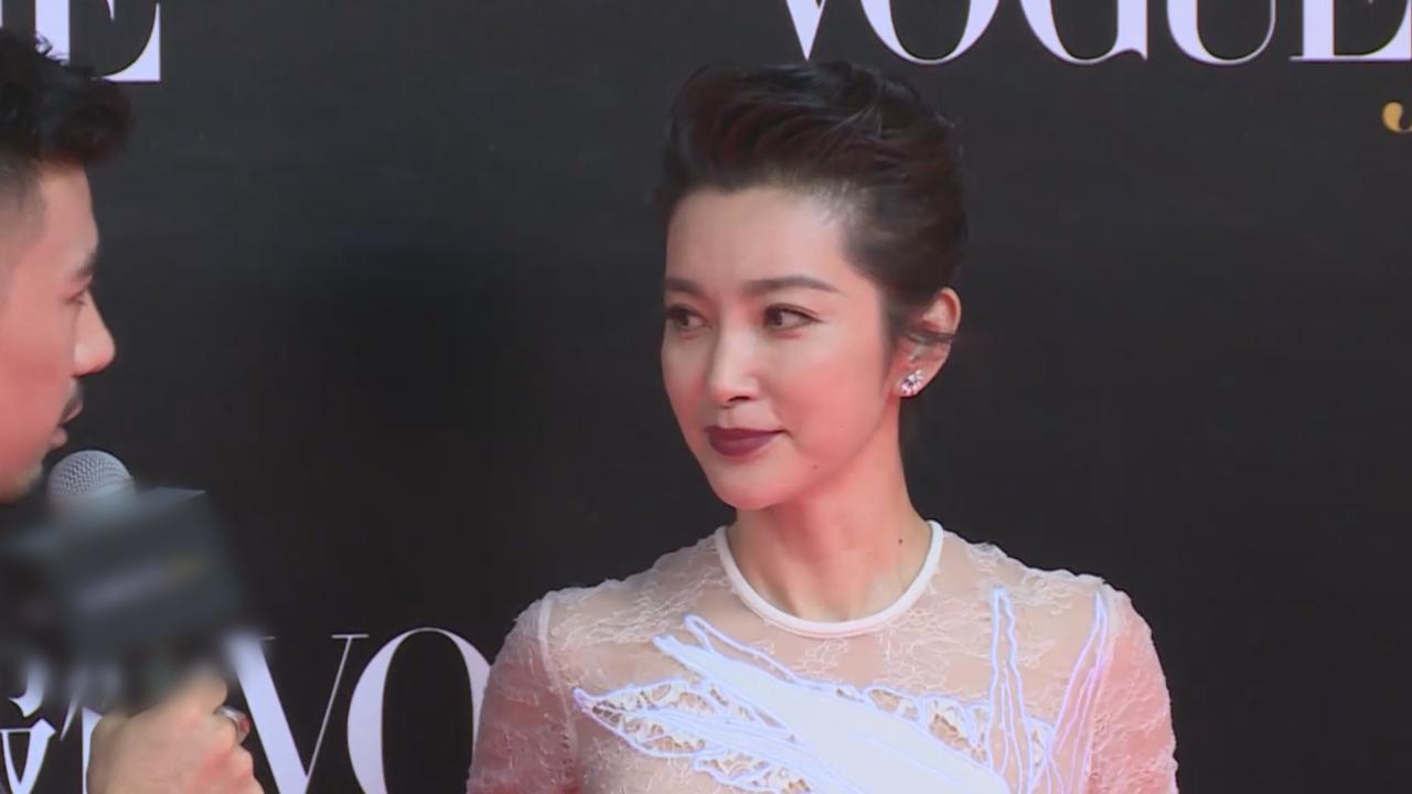 眾星現身上海時裝電影展 李冰冰透露為新戲挑戰新造型
