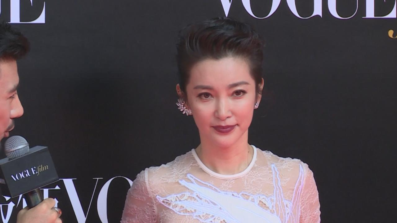 (國語)眾星現身上海時裝電影展 李冰冰透露為新戲挑戰新造型