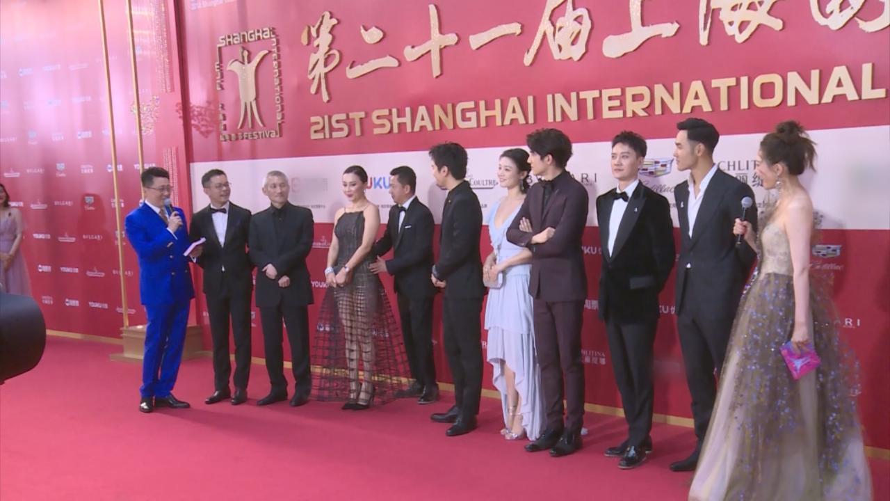 上海國際電影節揭幕 劉嘉玲穿網狀透視裝艷壓全場