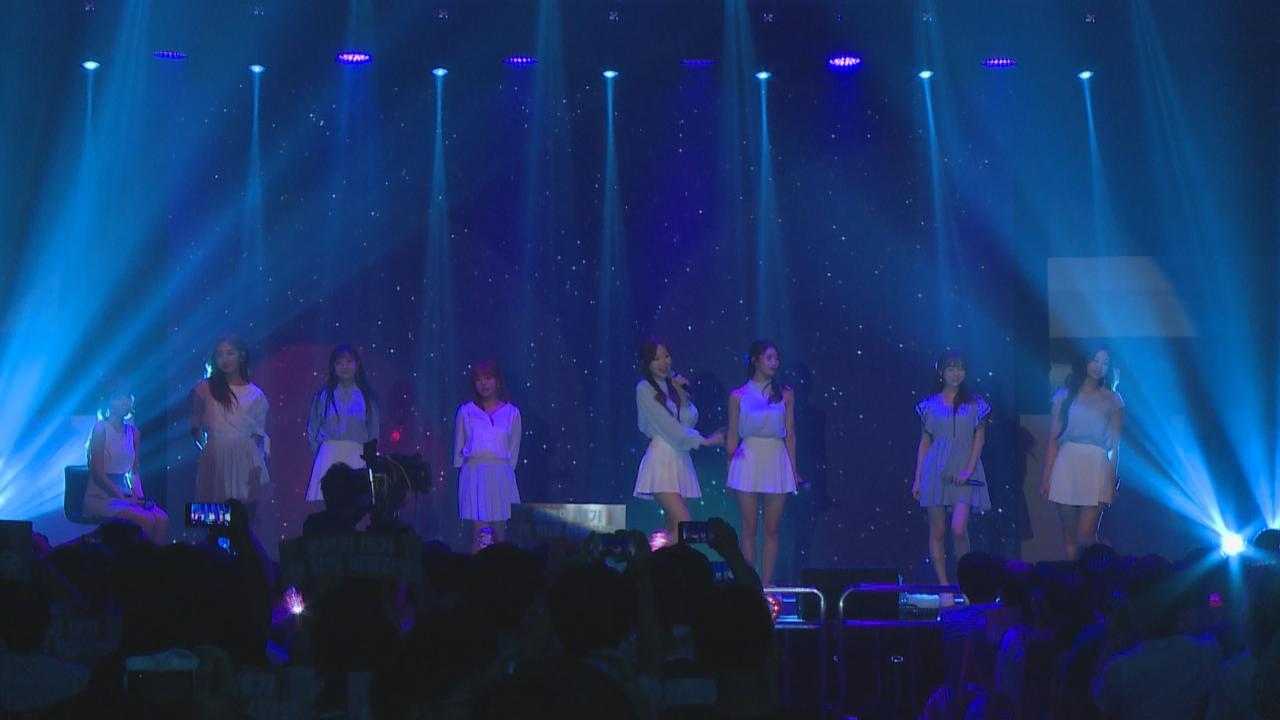 Lovelyz首次來港舉行見面會 勁歌熱舞炒熱氣氛