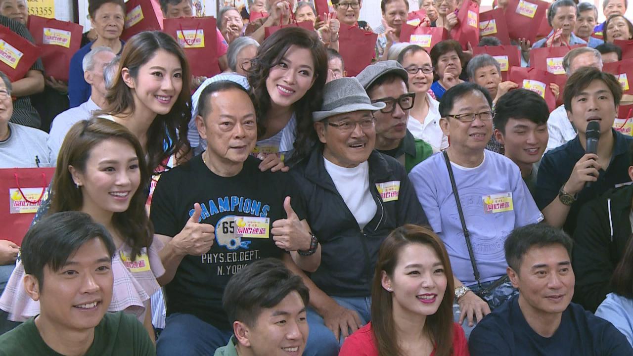 (國語)愛回家演員探訪老人中心 劉丹讚兒子劉愷威唱歌有進步