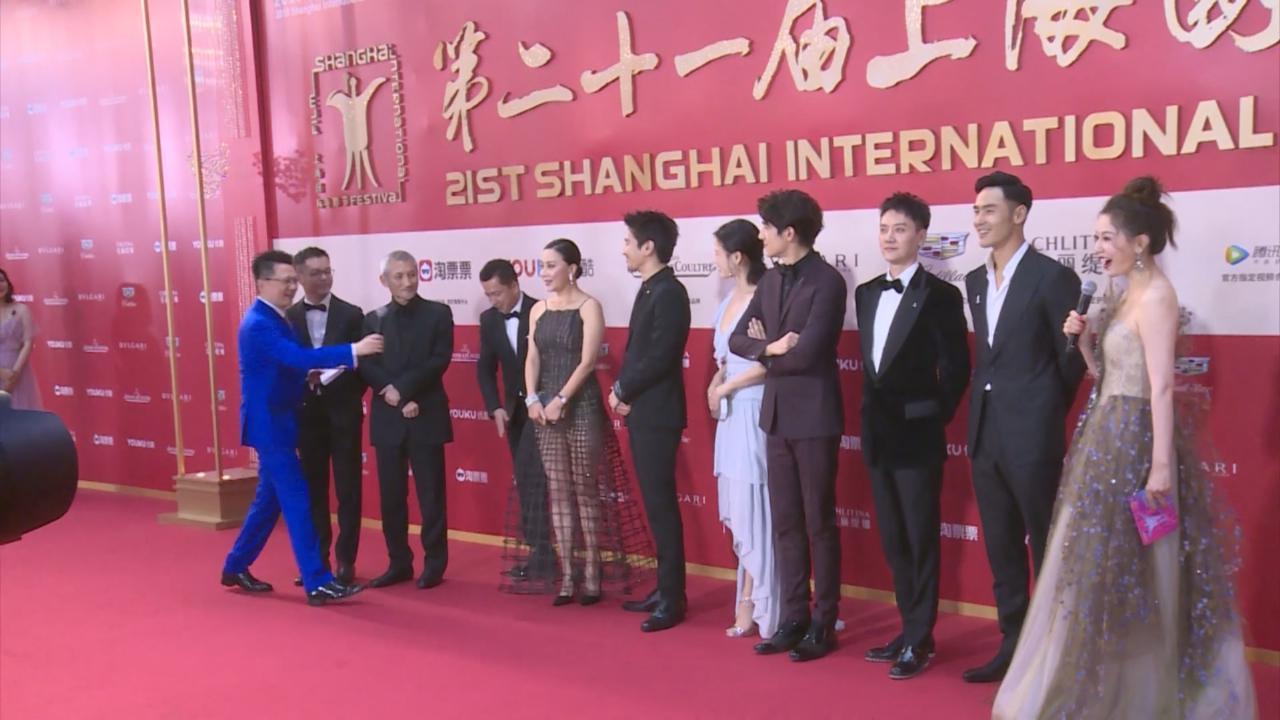 (國語)上海國際電影節揭幕 劉嘉玲穿網狀透視裝艷壓全場