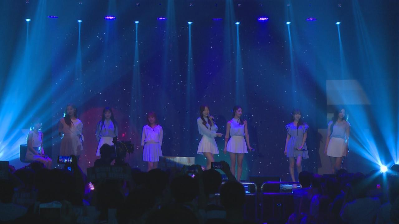 (國語) Lovelyz首次到香港舉行見面會 勁歌熱舞炒熱氣氛