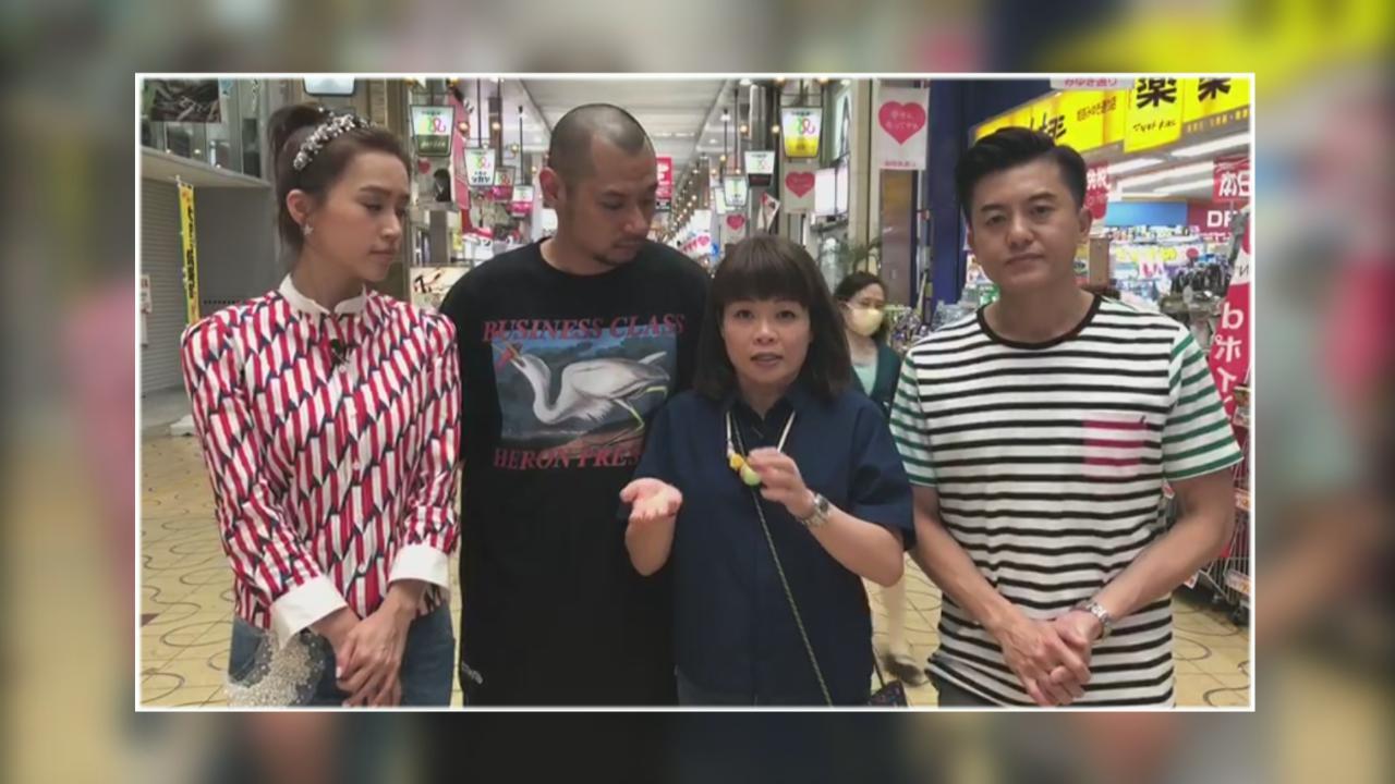 拍攝遇上大阪地震 四位主持拍片報平安