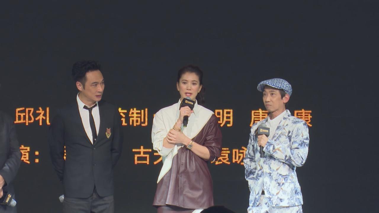 吳鎮宇享受飾演平民角色 袁詠儀指機會難得