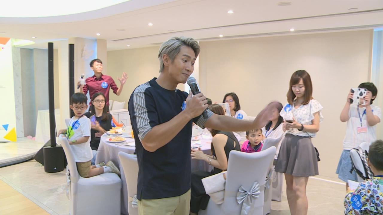 (國語)陳柏宇將升級人父表現淡定 預告陪太太進產房