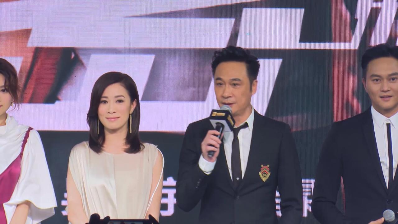(國語)吳鎮宇享受飾演平民角色 袁詠儀指機會難得