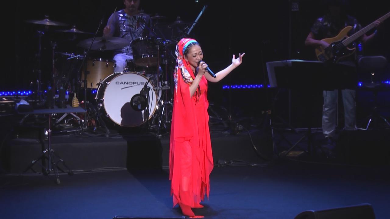 (國語)台灣站為巡唱揭開序幕 日本R&B天后MISIA展現鐵肺唱功