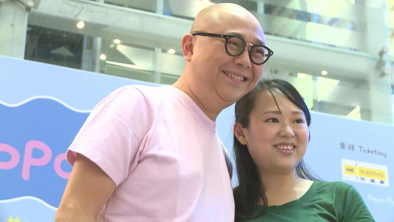 (國語)林盛斌偕太太出席親子活動 透露愛兒濕疹康復進度