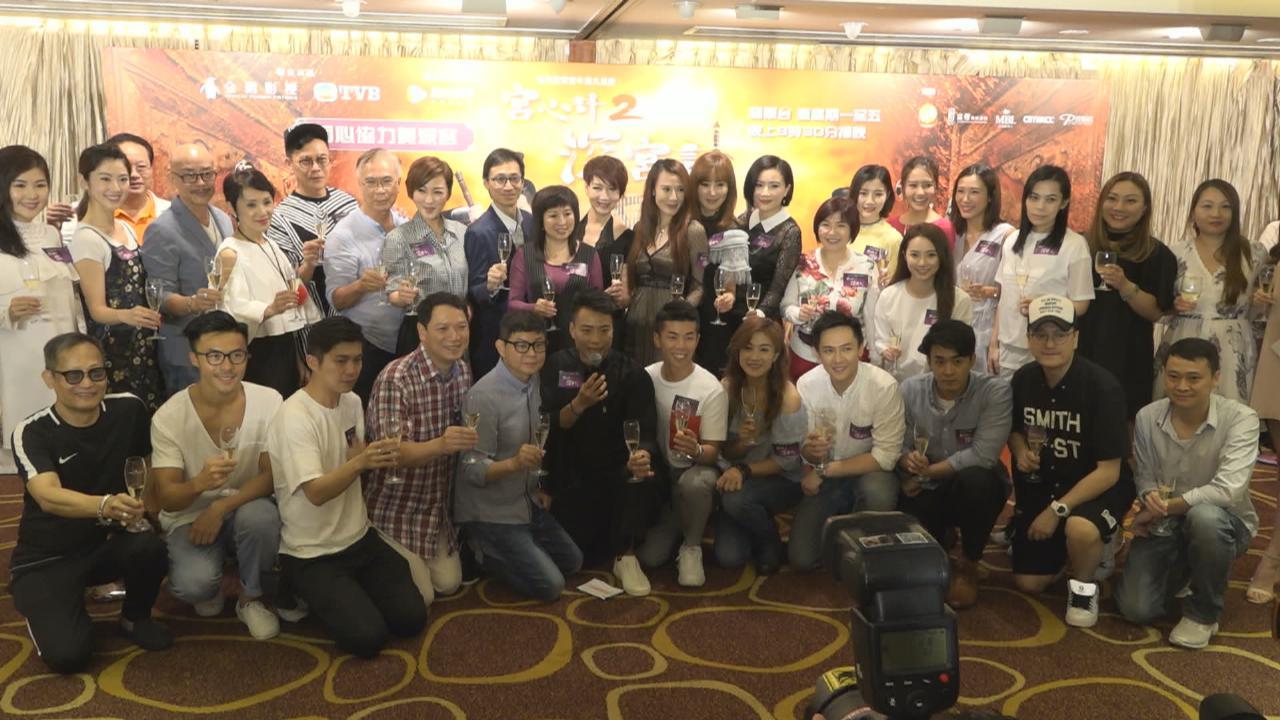 宮心計2內地網站播放量達十七億 劉心悠有意PO倒立照慶收視