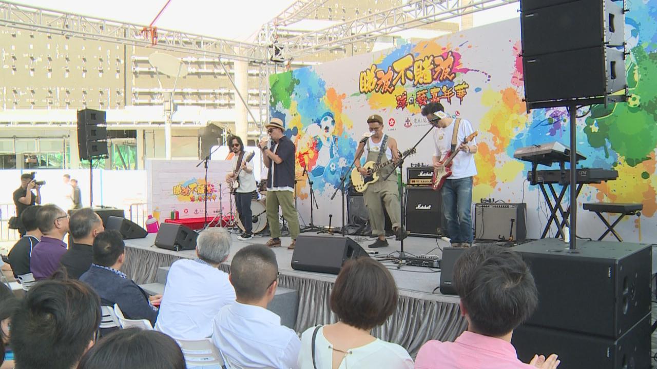 DearJane與Yellow出席戶外活動 大唱Rock歌令氣氛高漲