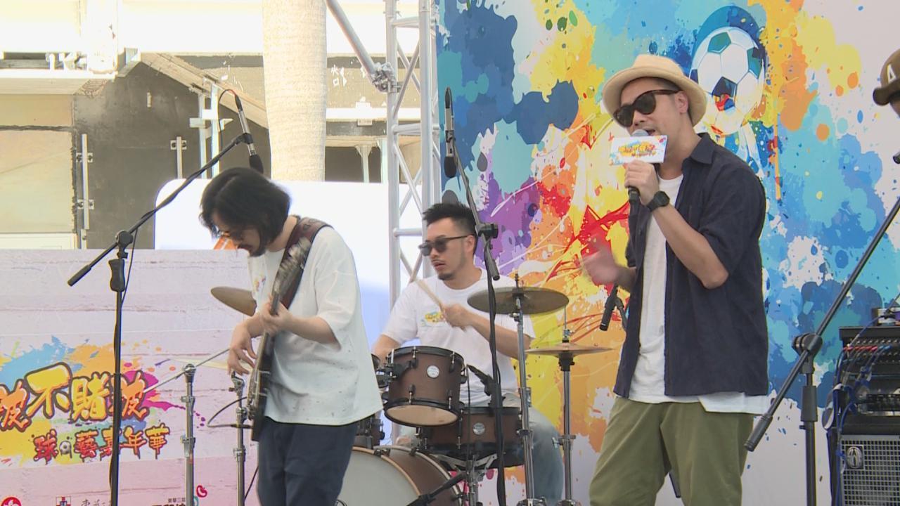 (國語)DearJane與Yellow出席戶外活動 演唱搖滾歌令氣氛高漲