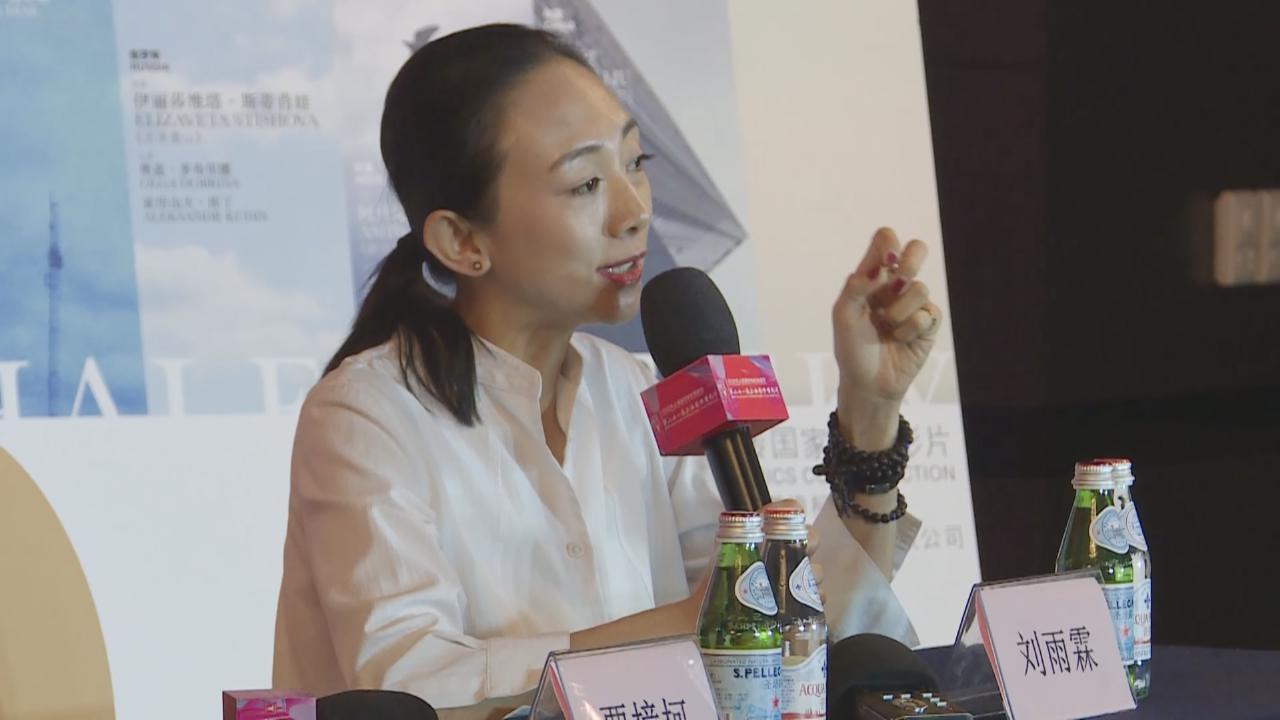 (國語)監製新戲匯集五位女導演作品 賈樟柯對女性視角大感佩服