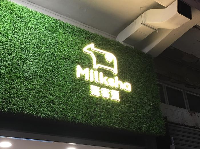 Milksha ✌?