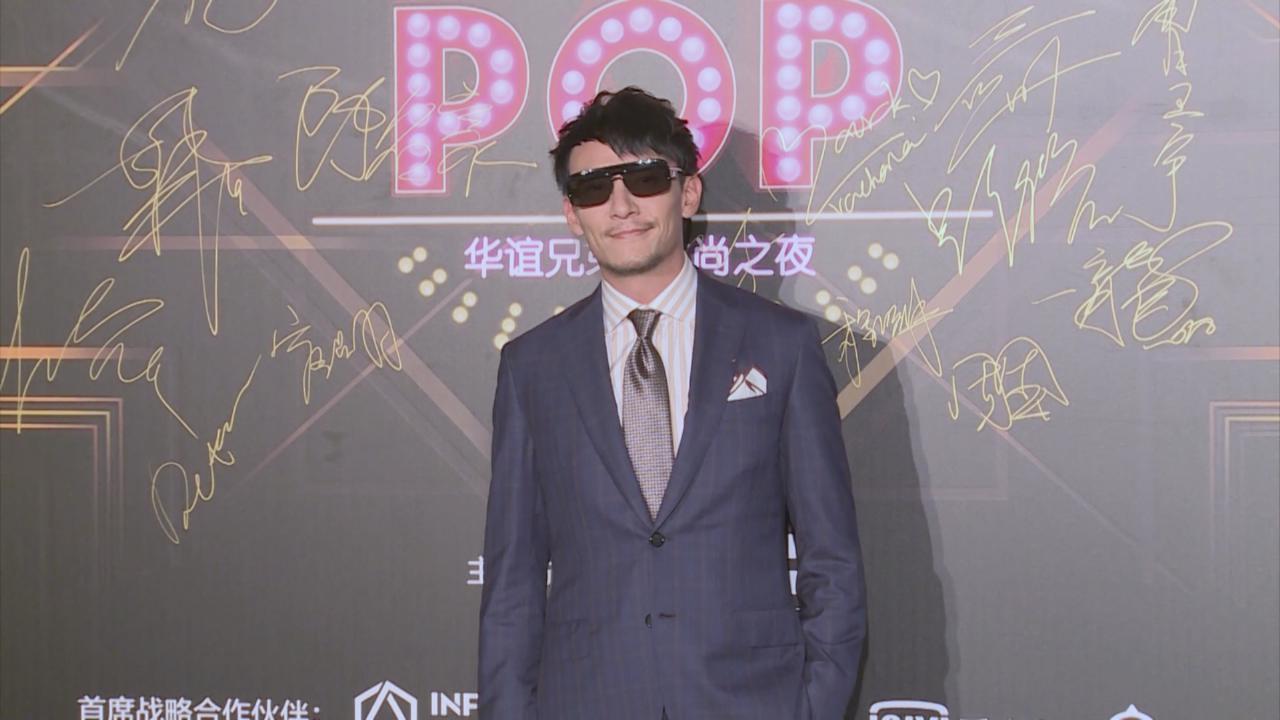(國語)娛樂公司上海舉行時尚派對 邀請張震等多位藝人出席