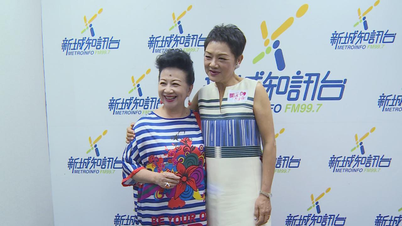 葉麗儀慶生演唱會唱不停 戥薛家燕榮升奶奶開心