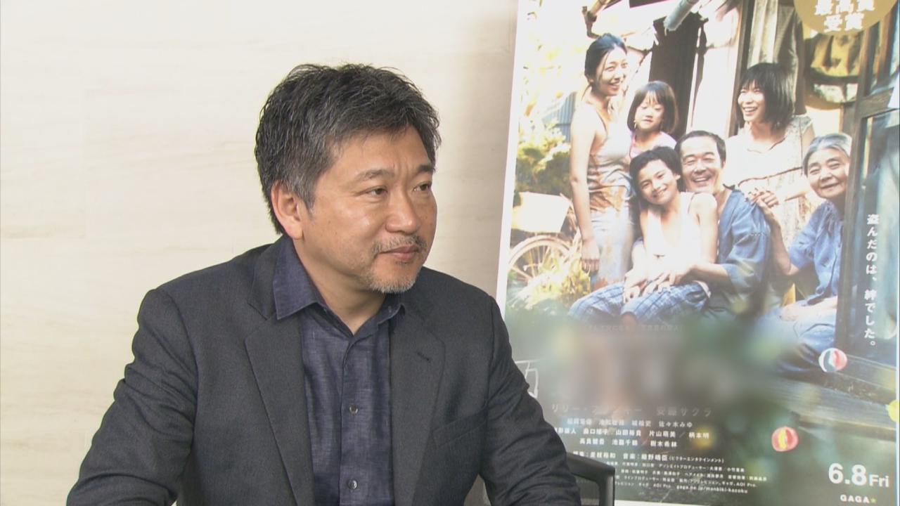 赴日專訪名導是枝裕和 談獲康城影展金棕櫚獎感受