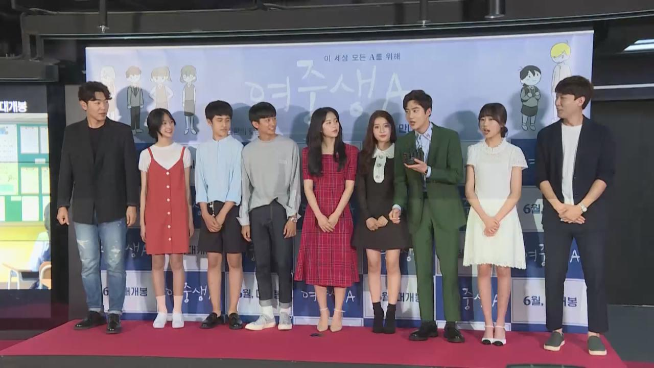 Suho主演新戲舉行試映會 獲EXO隊友現身撐場打氣