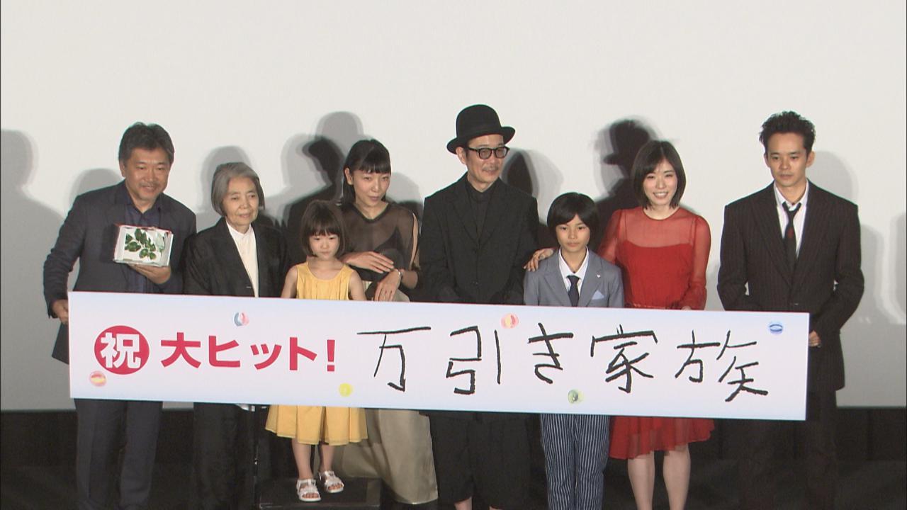 (國語)赴日專訪名導是枝裕和 談獲康城影展金棕櫚獎感受