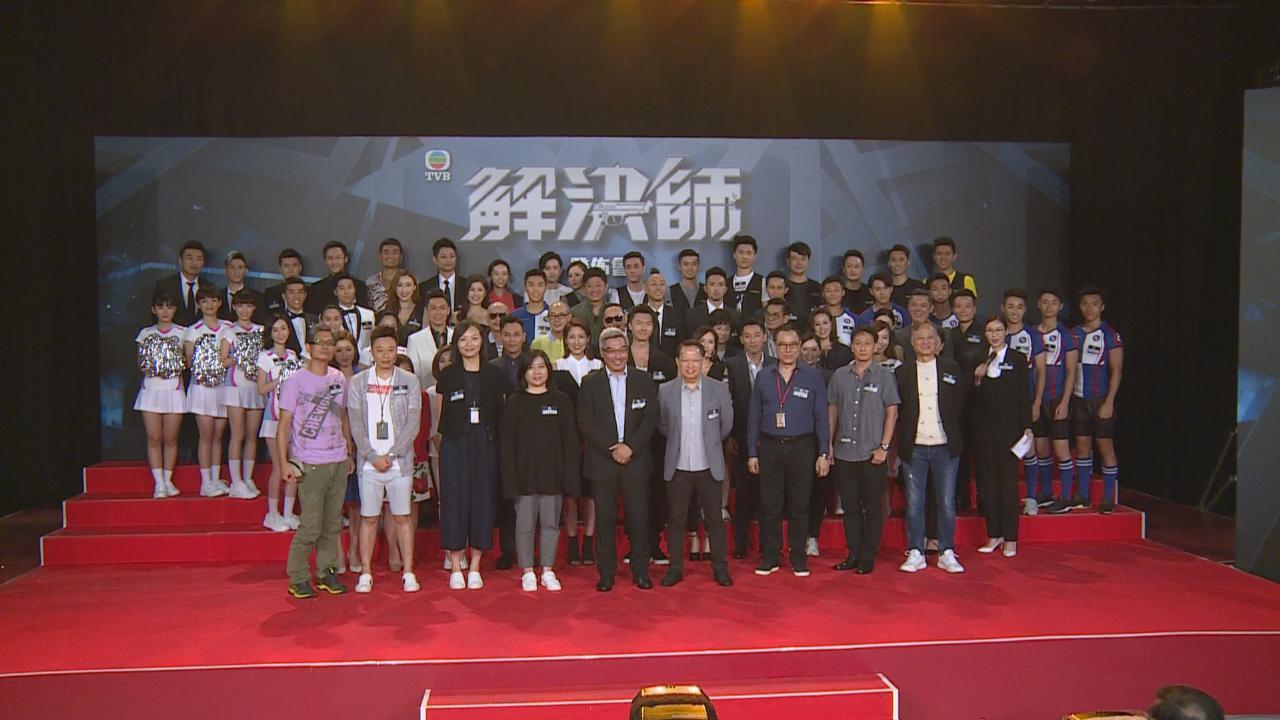 出席解決師記招 王浩信為角色苦練搏擊術