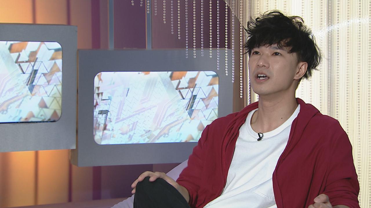 (國語)布志綸入行十年不忘初心 透過新歌表達音樂態度