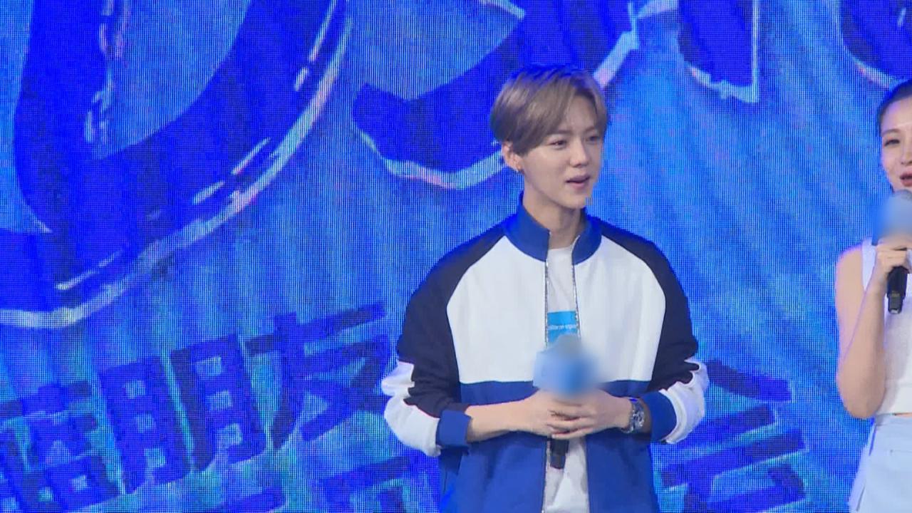 鹿晗北京出席品牌活動 拍廣告客串做導演