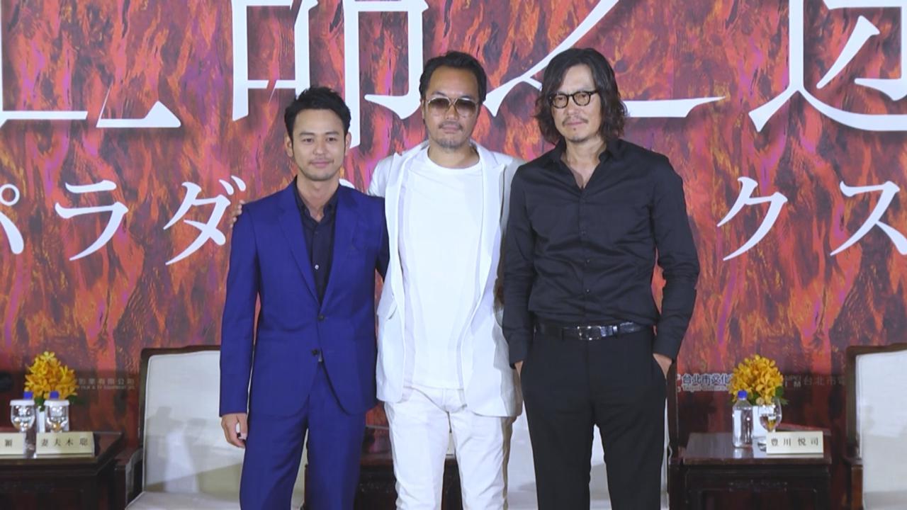 (國語)出席新戲台灣開鏡記者會 妻夫木聰大讚寶島有魅力